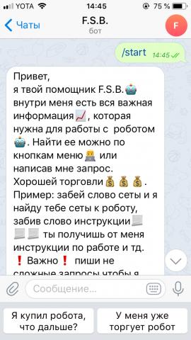Telegram Bot-помощник в работе с роботом