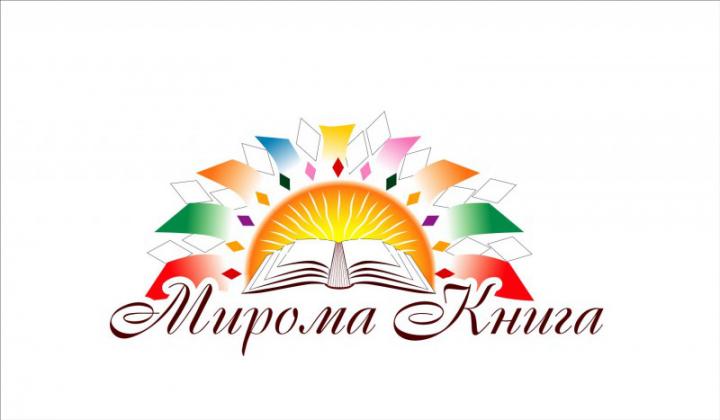 miroma book