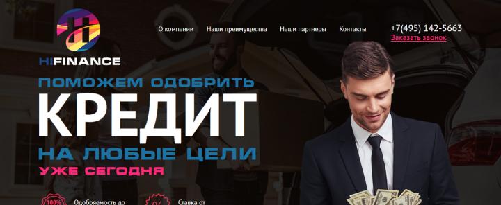 http://hifinance.ru/