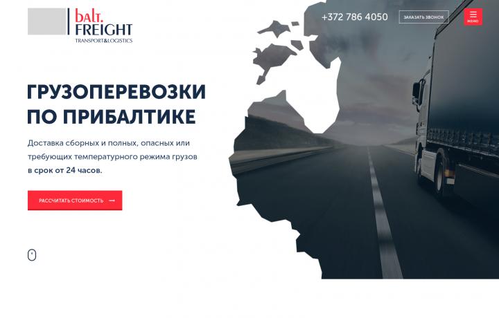 Транспортная компания в Эстонии