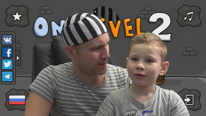 Прохождение игр для детей - One level 2