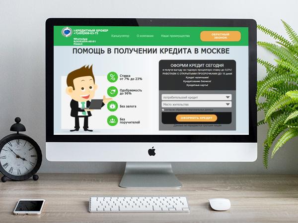 creditmsk.ru