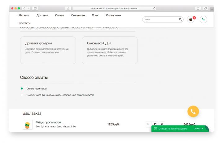 Яндекс.Касса и СДЭК для интернет-магазина на Opencart