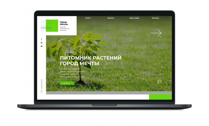 Корпоративный сайт в сфере благоустройства территорий