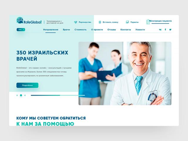 Медицинский портал лучших врачей Израиля
