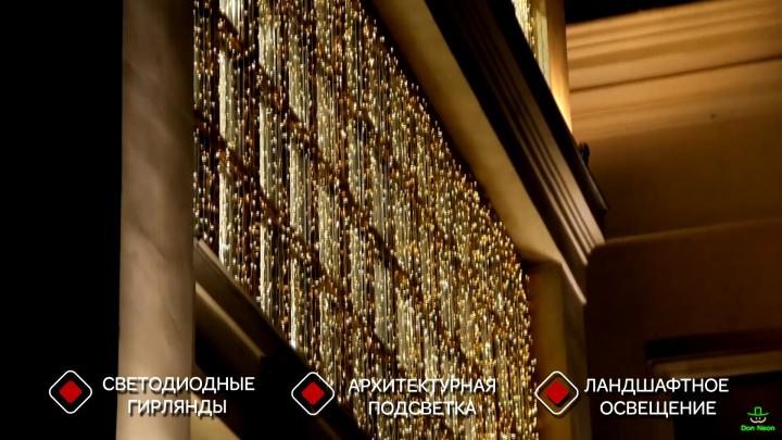 Рекламный ролик для DON NEON