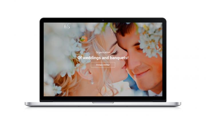 Лендинг для свадебного агенства
