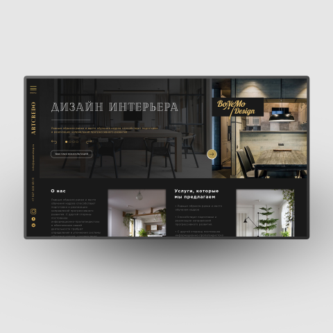 Сайт под ключ для дизайна интерьера