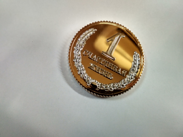 монета (d ~50mm)