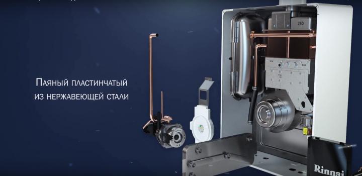 3D видеоролик для компании Rinnai
