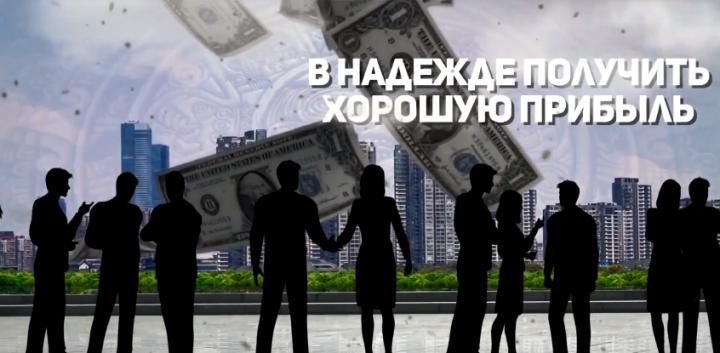 Видеоролик для бизнес журнала