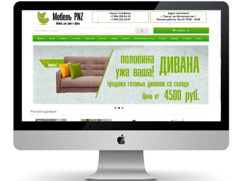 Сайт компании мебель-PNZ