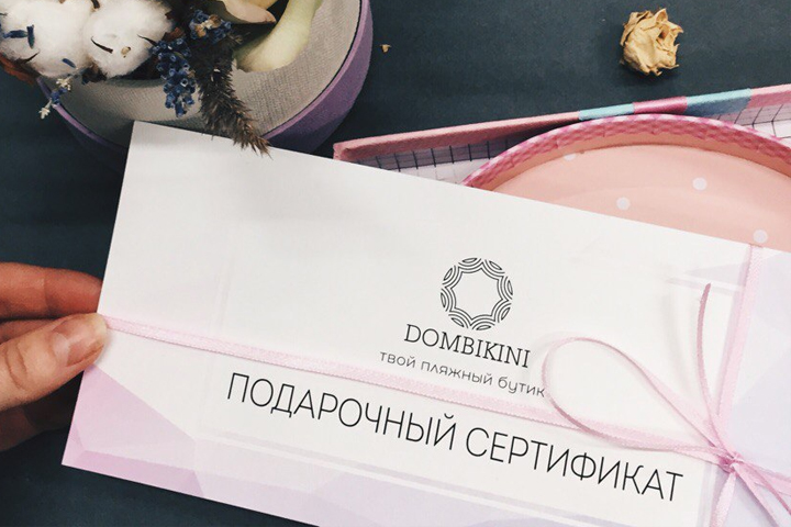 Логотип и подарочный сертификат