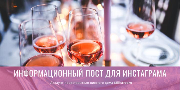 Тайны виноделия: что такое купаж