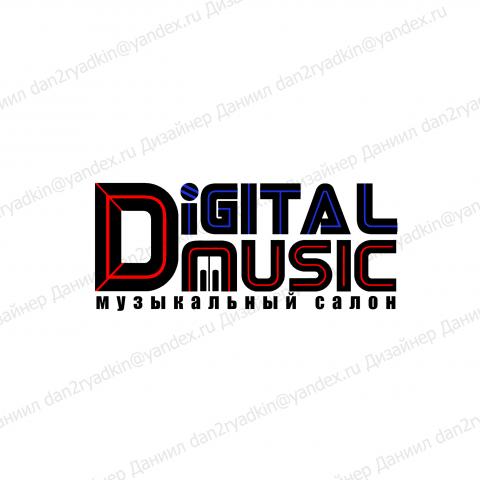 Разработка логотипа для музыкального магазина