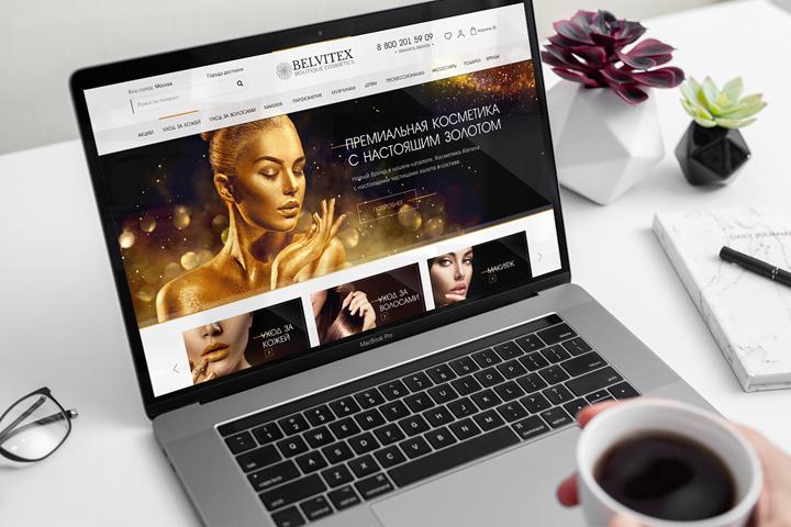Дизайн сайта магазина косметики
