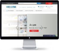 Интернет магазин бытовой техники в СПб