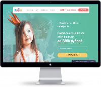 Разработка сайта по организации детких праздников