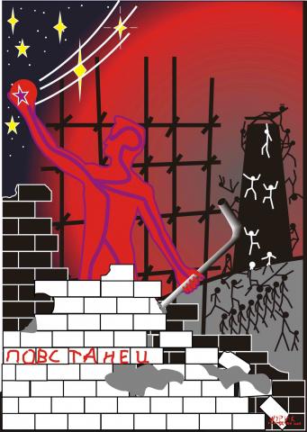 Постер 1