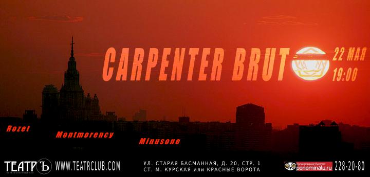 Афиша концерта Carpenter Brut (2015)
