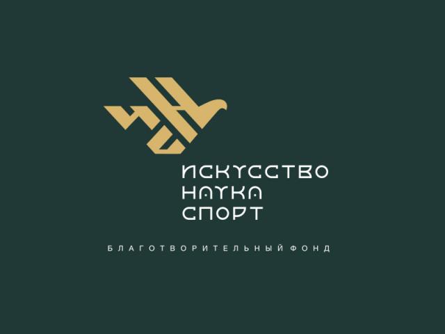 ИНС благотворительный фонд