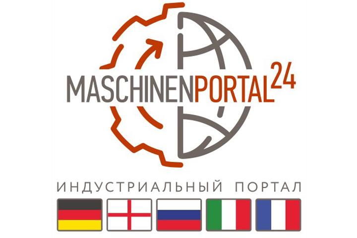 Аукцион по продаже станков Maschinenportal24
