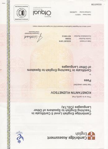 Сертификат Cambridge CELTA