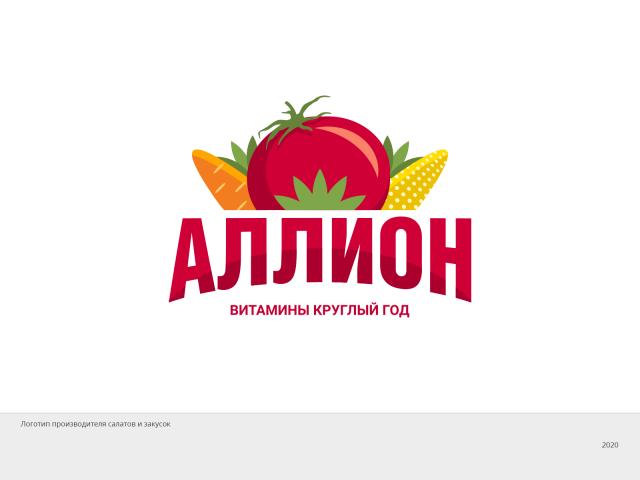 Логотип Aллиoн