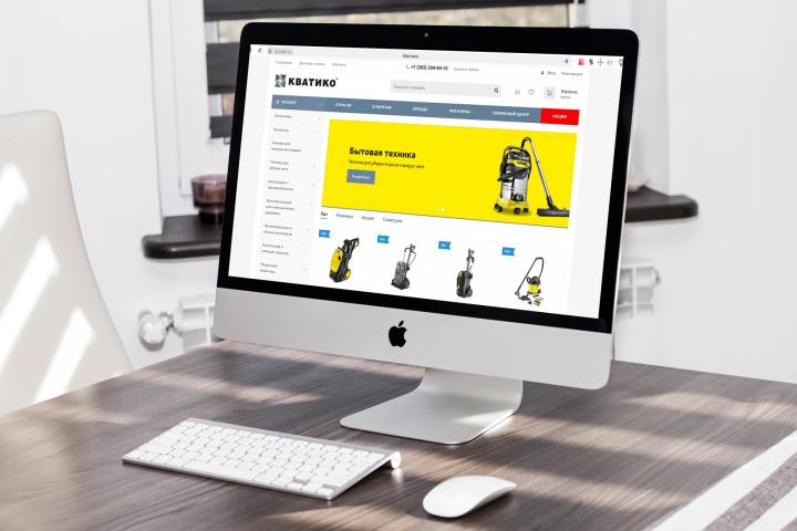 Магазин - Уборочная техника и уборочное оборудование Karcher в Н