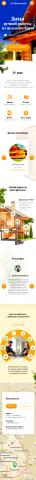 Деревянные дома из цельного бруса ручной работы