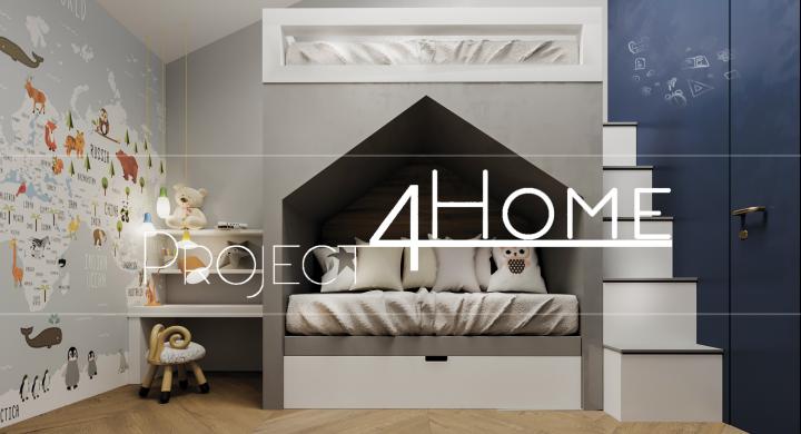 Дизайн-проект гостевого дома 125 м2 - (детская)