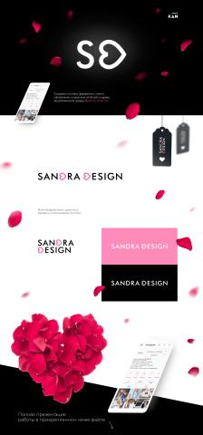 Логотип, фирменный стиль, инстаграм оформление / Бренд одежды