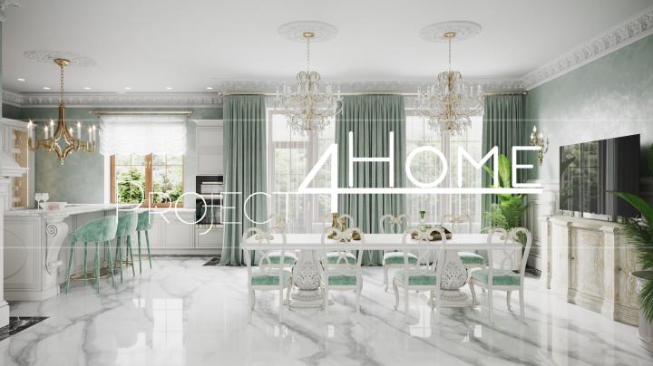 Дизайн-проект жилого дома (кухня - 52,14 м2)