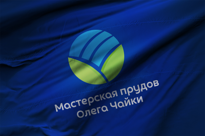 Мастерская прудов Олега Чайки