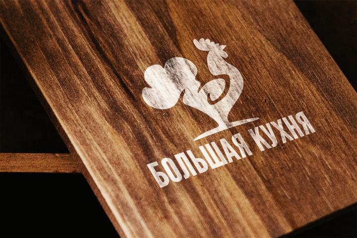 Логотип - Большая кухня