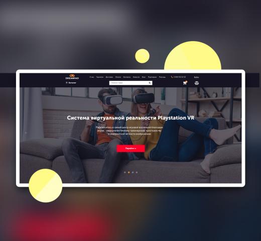 Дизайн Интернет-магазина Dreampad