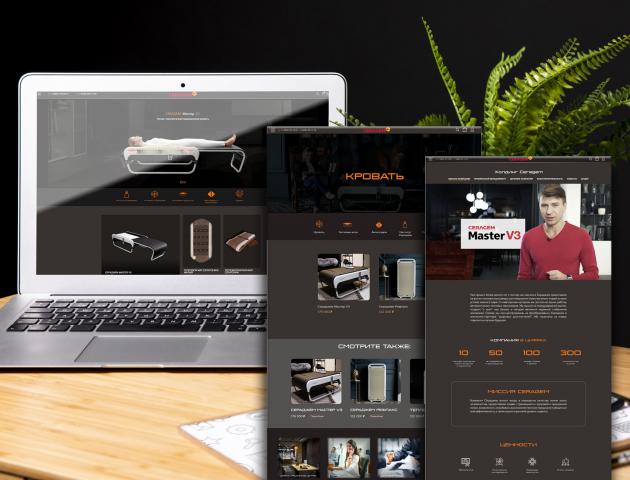 Разработка корпоративного сайта и интернет магазина сайта