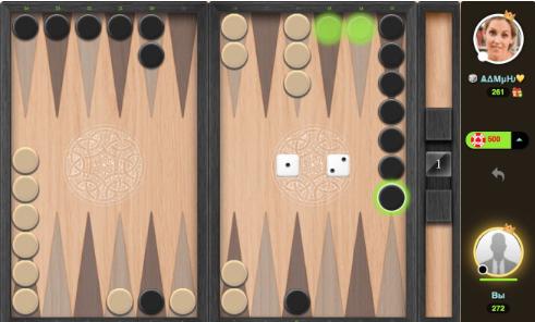 Play backgammon online