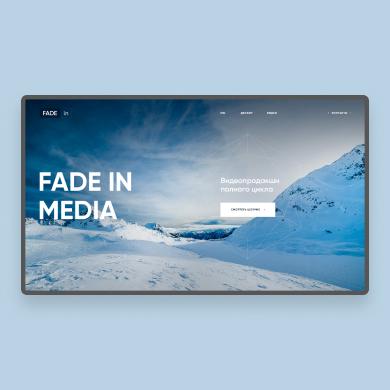 FadeInMedia   Landing Page