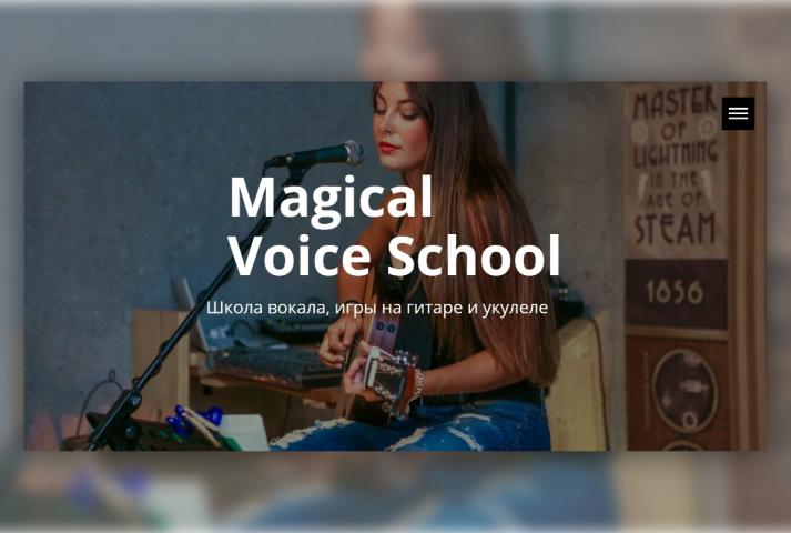 Magical Voice School