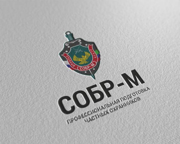 Логотип Собр-М