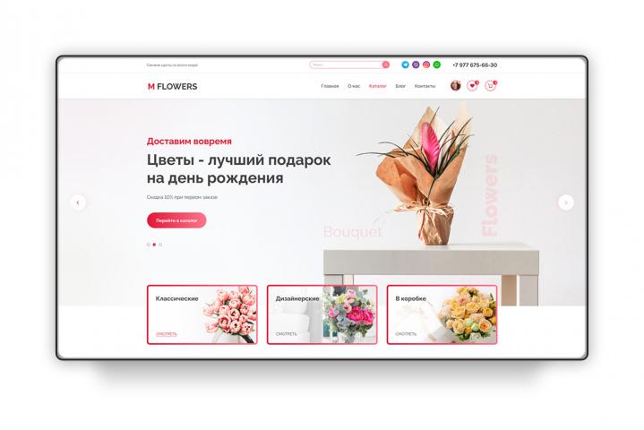 Магазин по продаже цветов и букетов