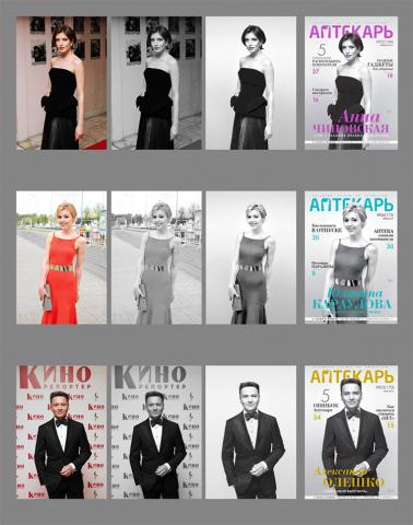 Журнал «Аптекарь»