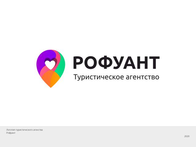 Логотип Рофуант