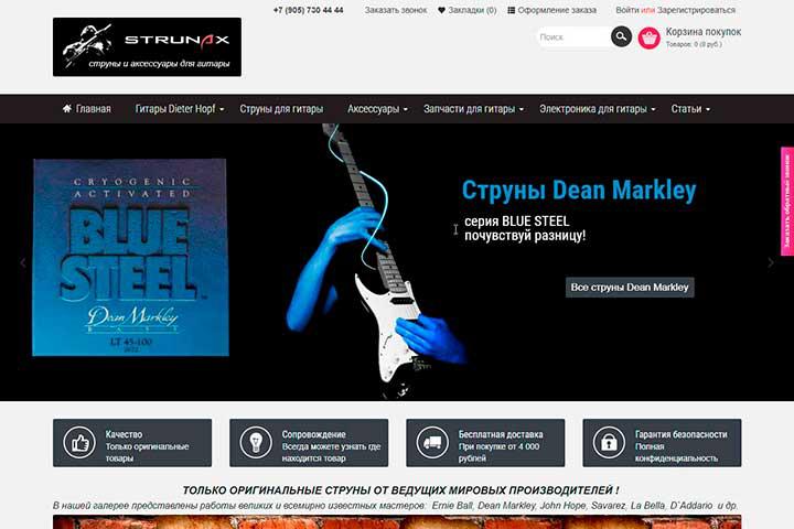 Интернет магазин струн для гитар (OpenCart/ocStore)