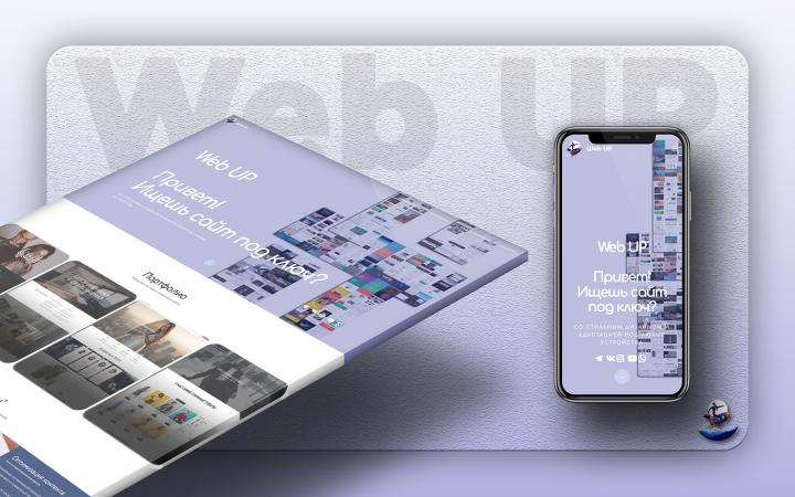 Web UP