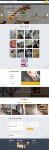 Сайт фирмы по продаже лестниц в  г. Москве