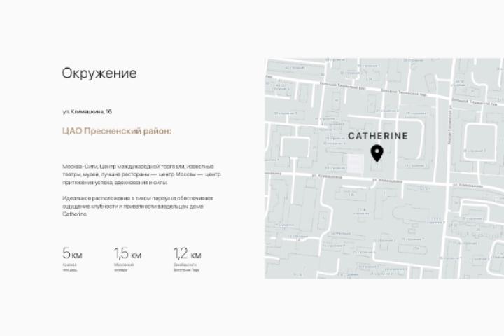 Дизайн одностраничного сайта премиум недвижимости