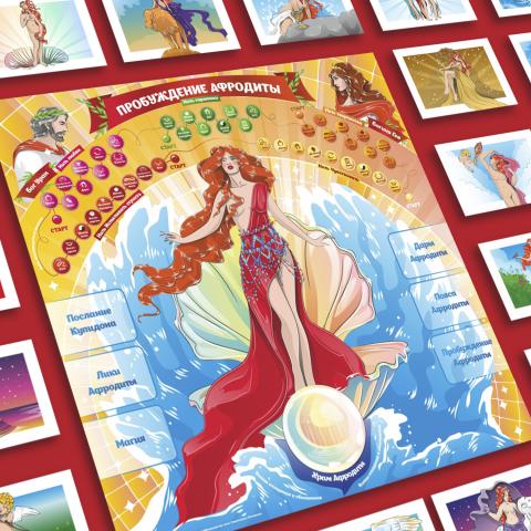 Поле и карточки для психологической игры на тему сексуальности