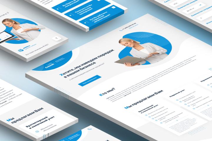Light Consult - бухгалтерский, кадровый и финансовый аутсорсинг